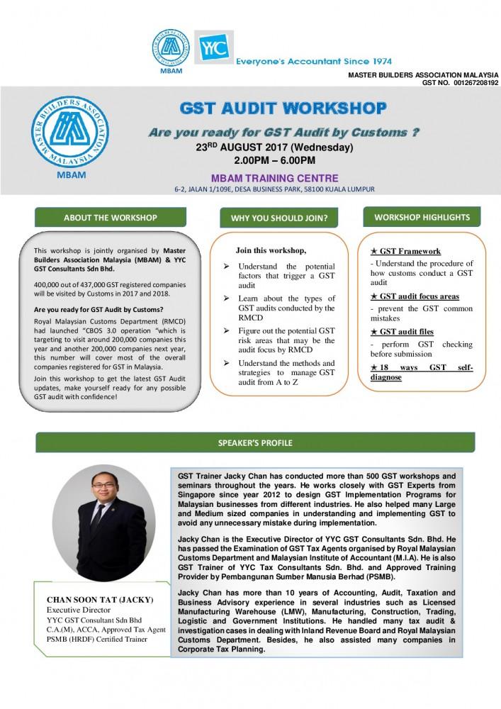 Brochure-GST-Audit-Workshop--23.08.2017-001