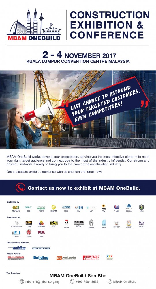 MBAM_Onebuild_Exhibition_2017